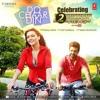 DO CHAAR DIN (Full Song with Lyrics) _ Rahul Vaidy - original full songs