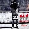 Mehdi Yarrahi - Nafas