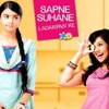 Sapne Suhane Ladakpan Ke (Happy Version)