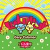 LITTLE TOKYO Final Mix MP3
