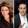 Saber & Samira Said dy House Music dj 2017 shabour