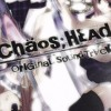 Detective from CHAOS;HEAD -opn version-