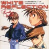 White Reflection - from Gundam Wing Endless Waltz