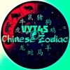 Vyt4s - Chinese Zodiac *[Buy=Free Download]*