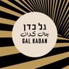 Bappi Lahiri - Habiba (Gal Kadan Edit) // FREE DL