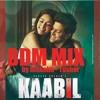 Kisi Se pyar ho jaye BDM Mix