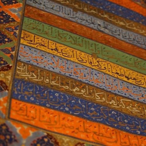 Inside Art of the Qur'an: Nurbanu Sultan's Qur'an and Women's Patronage