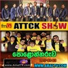 DERANA ATTACK SHOW 4 - PURPLE RANGE Vs SUNFLOWERS AT POLONNARUWA 2017