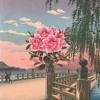 Jada - Purple Skies (JASE. Remix) mp3