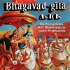 Bhagavad Gita Class Chant to Let it Be melody - 2.9.2017