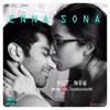 ENNA SONA | OK Jaanu | Cover by Sahil
