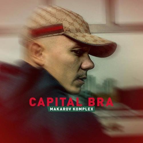 Capital Bra - 300 Grad (feat. Kontra K & Joshi Mizu)