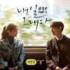 (Unknown Size) Download Lagu Seo In Guk (서인국) - 꽃 (Flower) [Tomorrow With You - 내일 그대와 OST] Mp3 Gratis