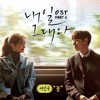 Seo Inguk - 꽃 (Flower) (Tomorrow With You OST Part 1)