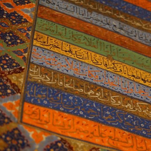 Exploring the Art of the Qur'an | Massumeh Farhad & Simon Rettig