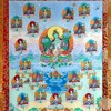 21 Praises To Tara - Chanted By The 17th Karmapa