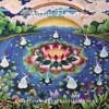 Astral Flowers - Luz De Vida - Demo (Composer Amu Ahava) Chords