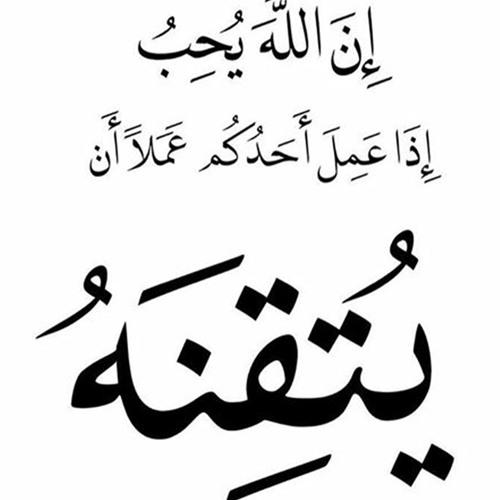 سورة ق بصوت جميل تطمئن به القلوب - الشيخ رعد محمد الكردي