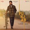Punjab by gurdas mann