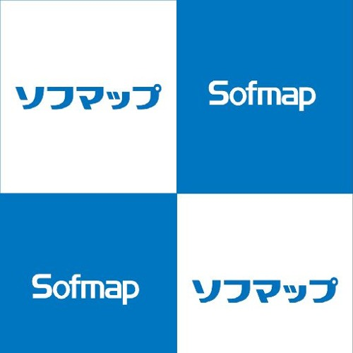 HELLO, SOFMAP WORLD (Funkot Edit) [Free Download]