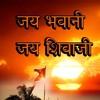 Jay Bhawani Jay Shivaji Trap Preview - Dj Saurabh SDD