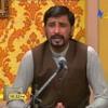 Rubai+ Dwara Ghali Ghali Nast Yu  - Irfan Kamal