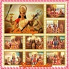 Jai Jag Janani Maa Durga - Dum Durga [32 Names of Maa Durga]