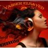 Download حماده هلال - نص عمرى - من البوم عيش باشا 2017 Mp3