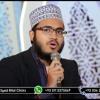 Allahumma Salle Ala (Durood Sharif) - Hafiz Owais Raza Qadri