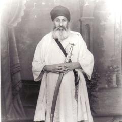 Aise Gur Ko Bal Bal Jaiye - Sant Giani Gurbachan Singh Ji Khalsa Bhindranwale