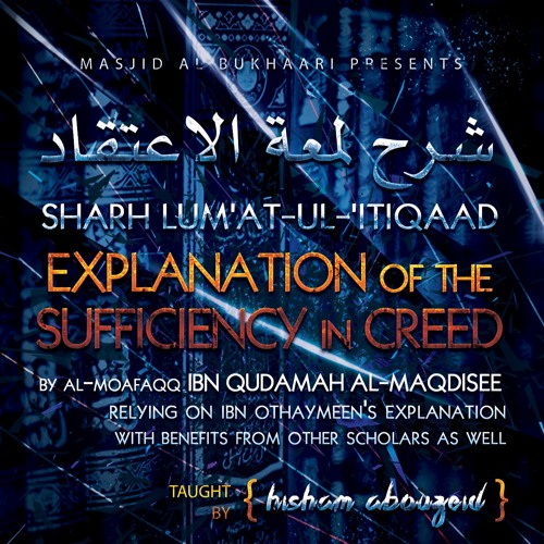 The Explanation Of The Sufficiency In Creed Class 1 By Hisham Abouzeid