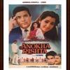 Aaj Ka Din Na Jaane Anokha Rishta 1986 R D Burman Mp3