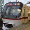second fall × Asakusa Line