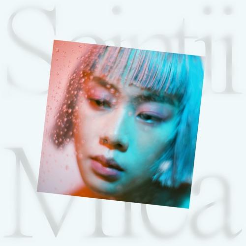 Scintii - ALH84001