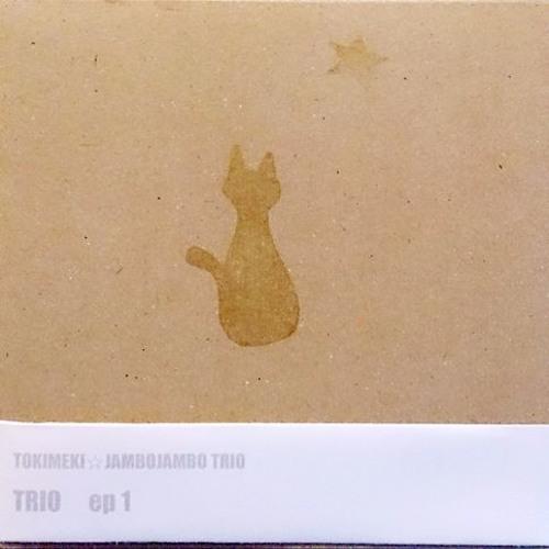 麒麟の鬣 [TRIO ep.1]