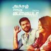 Valentines Day special BGM | Thalli Pogathey | AYM | A. R. Rahman