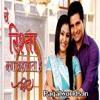 Download Hum Rahe Na Ab Toh Hum Ko Gaya Hain Tujh Mein Sanam - Pagalworlds.in Mp3