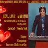 Real Love (Marathi) - Praveen Chakravarthy