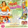 Dhoka Karelu Dil Mein