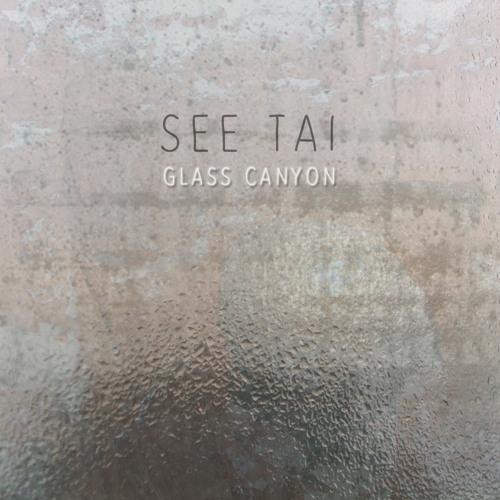 Glass Canyon