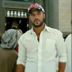 كان نفسي .الشاعر محمد الشيخ