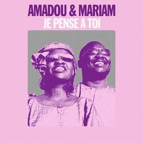 Amadou Amp Mariam Je Pense à Toi Voilaaa Remix By