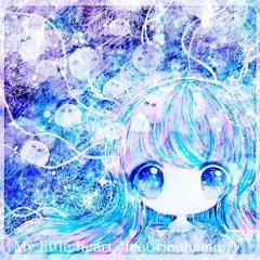 カプチー - My Little Hearts(feat.rinahamu)