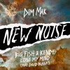 Big Fish & Kende - Lose My Mind (feat. David Blank)