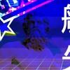 l o s t v e s s e l s 船を失いました - vaporwave mix - 2018 download