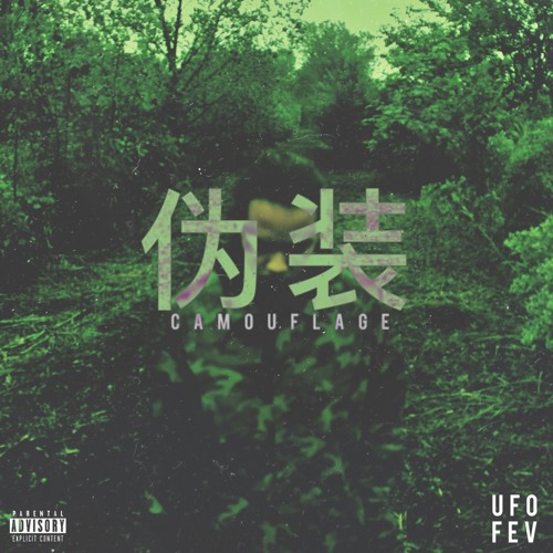 Camouflage EP (Prod by Back Pack Beatz )
