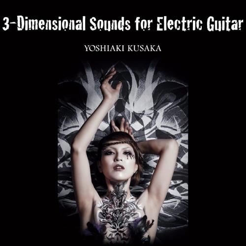 Kusaka Yoshiaki - Big Bang Boom 〜 宇宙のはじまり
