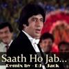 Tum Saath Ho Jab -(DJ Jack)Mum-Boi Mix