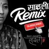 """New Saili """"DJ"""" Refix    Soft Bass & Beats Version 2017    Nepali Remix 2017 (Hemanta Rana) ''JAIVI''"""