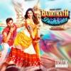 Roke Na Ruke Naina (Full Audio Song)Arijit SinghVarun, AliaBadrinath Ki Dulhania